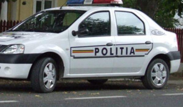 Băimărean reținut de polițiști după ce a furat parfumuri dintr-un supermarket